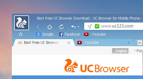 Download UC Browser untuk PC Gratis