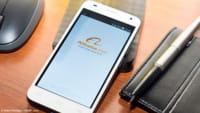 Suntikan Dana Alibaba untuk Tokopedia